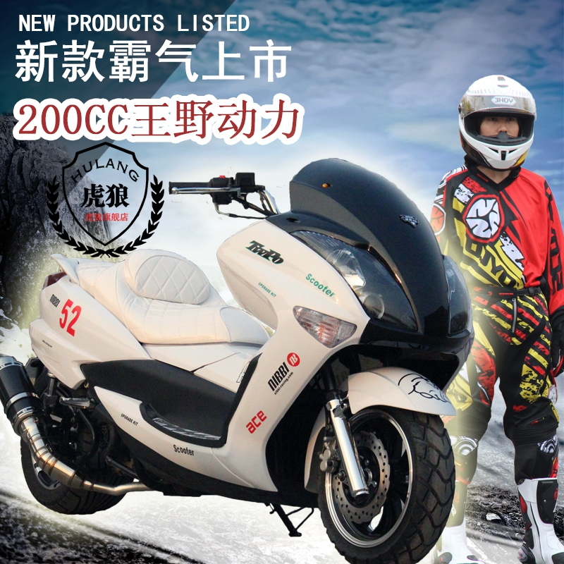Majestic t3 scooter 200cc luxury refit more wild motorcycle t3 cruiser motorcycle street car big car
