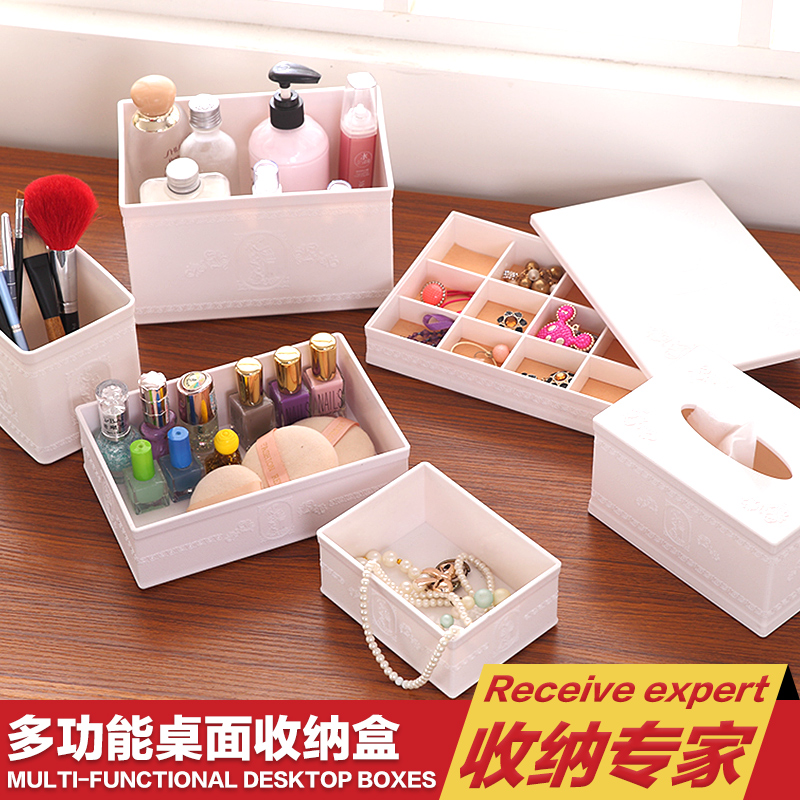 Makeup pen multifunction desktop storage box cosmetic glove box tissue box pumping pumping jewelry box set