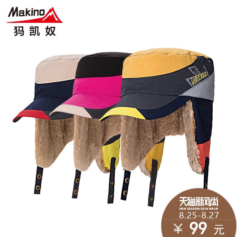 Makino/ma kai slave outdoor riding warm windproof warm winter lovers thick ear cap autumn and winter hat