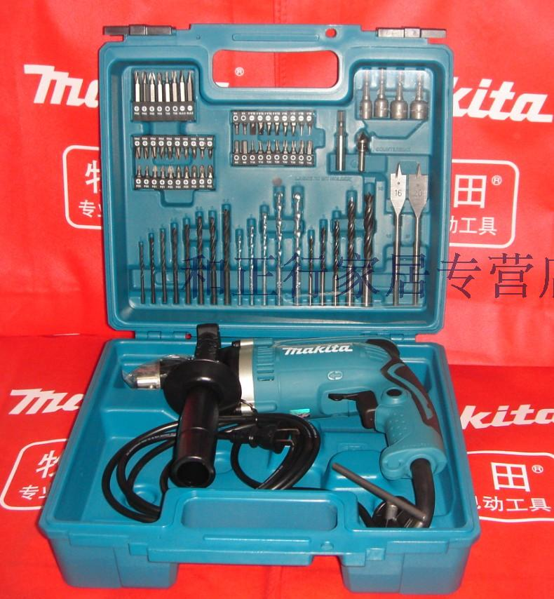Makita makita two functional household kits screwdriver hand drill impact drill drill hp1630 shock