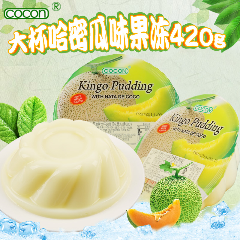 Malaysia imported snacks cocon/can kang brand quartsof fruit cantaloupe flavor jelly pudding 420g