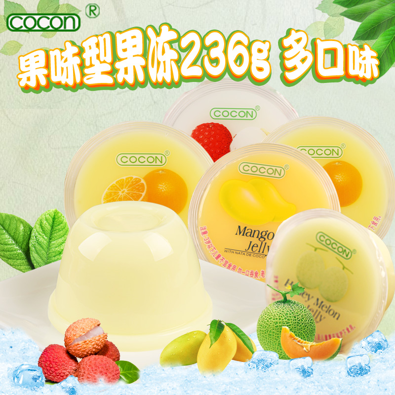 Malaysia imported snacks pudding jelly cocon/can kang fruity jelly cups mounted 236g