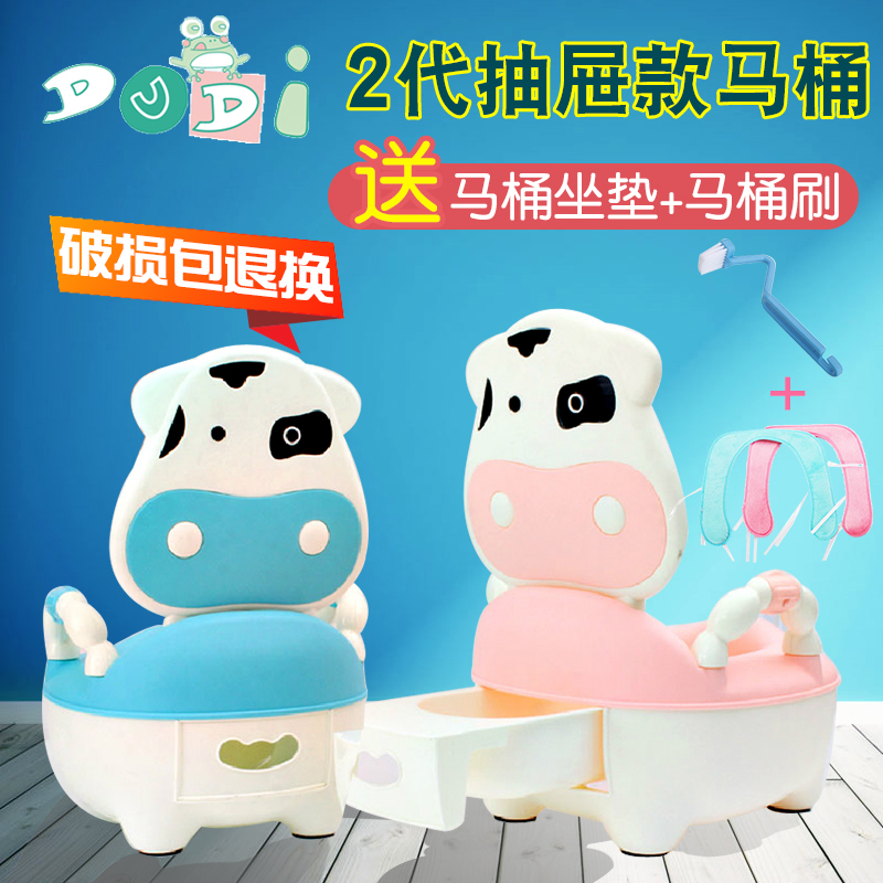Male baby drawer potty seats infant baby toilet toilet toilet child female baby potty/potty xl