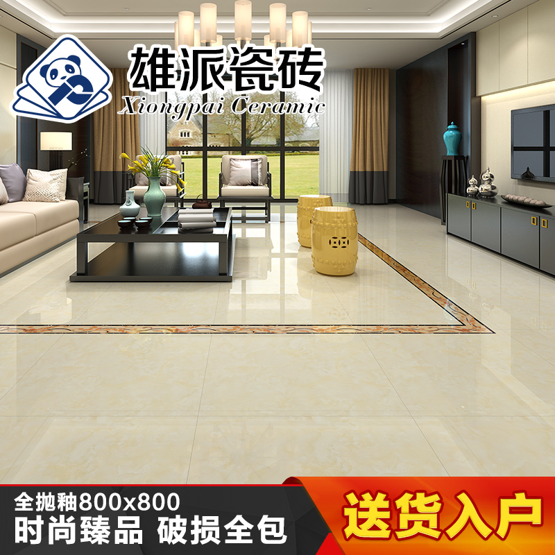 Male faction living room full cast glaze tiles 800800 tiles floor tiles wall tiles bedroom brick slip resistant tiles glazed tiles throw