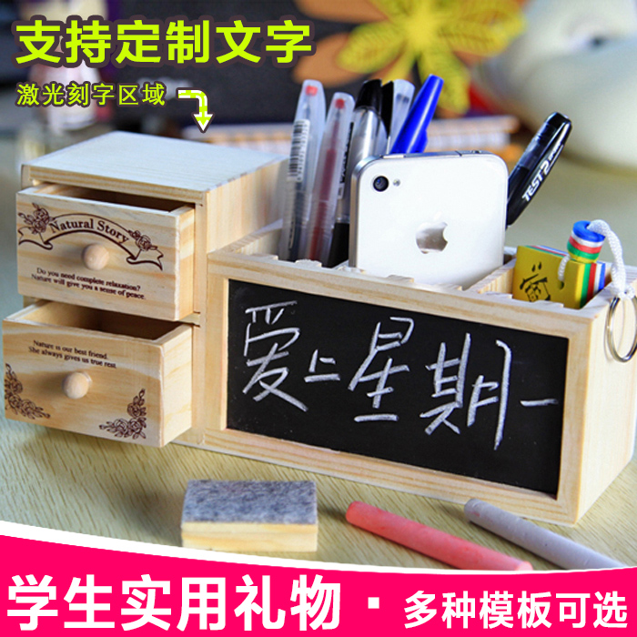 Get Quotations Male Female Girlfriends Birthday Gift Ideas And Practical To Send Teacher Students With Special New Qi