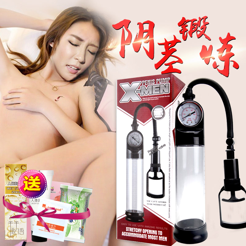 Male penis exercise is to help bo electric vacuum physics stretch trainer automatic aircraft cup male masturbation
