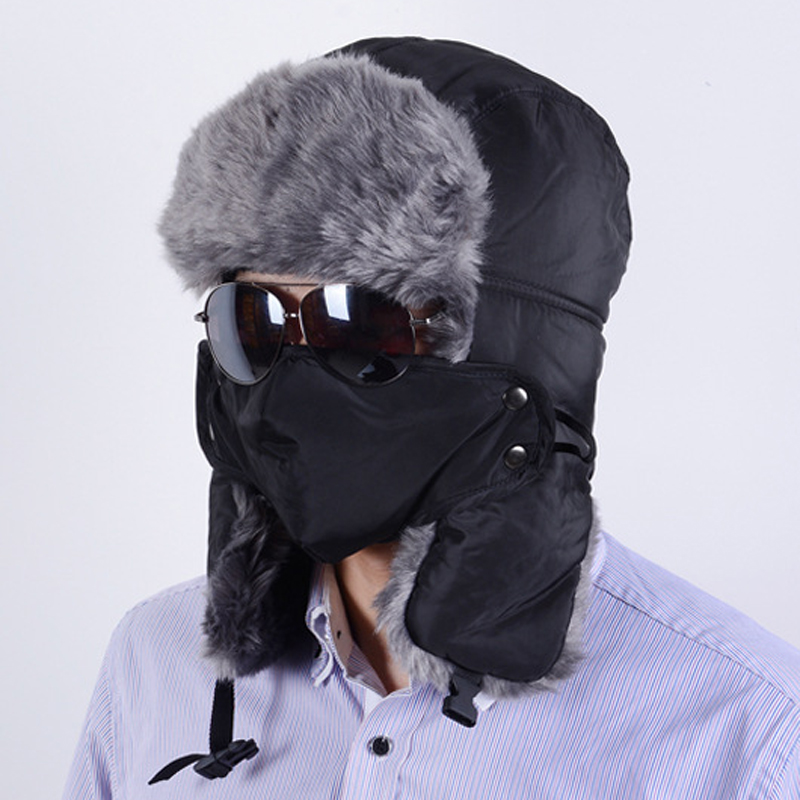 Male winter hat korean version of lei feng cap masks thick warm ear cap tide male ms. outdoor ski cap northeast