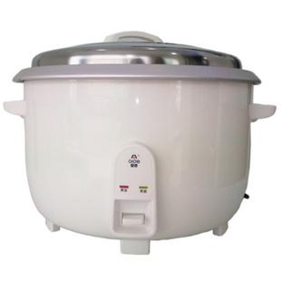 [Mall genuine] unpas ed d350 automatic insulation large cooker rice cookers 25