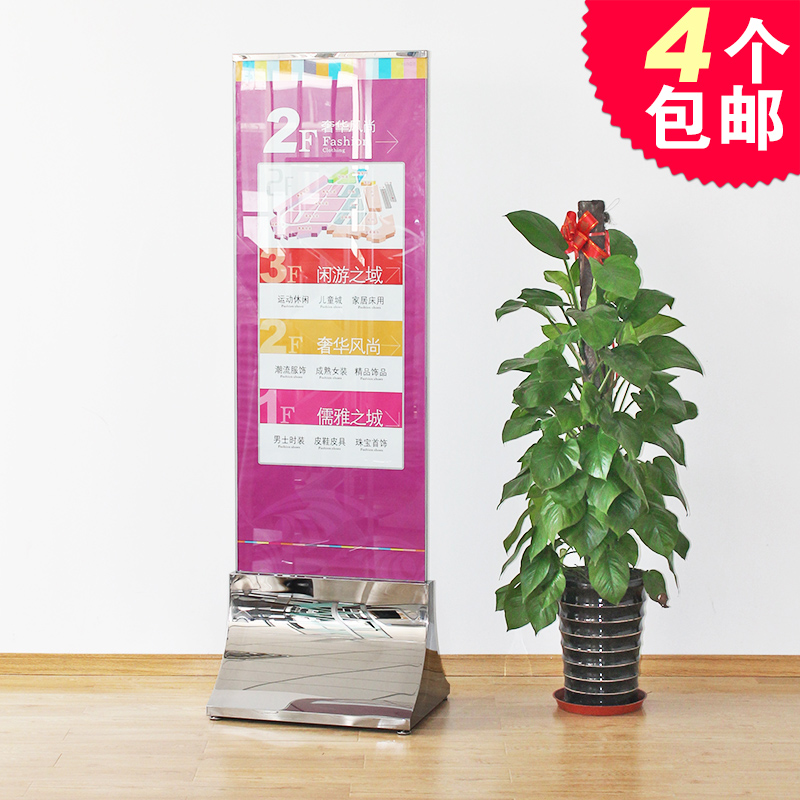 Malls vertical billboard signs stainless steel vertical display rack sales clip clip poster frame display signs licensing