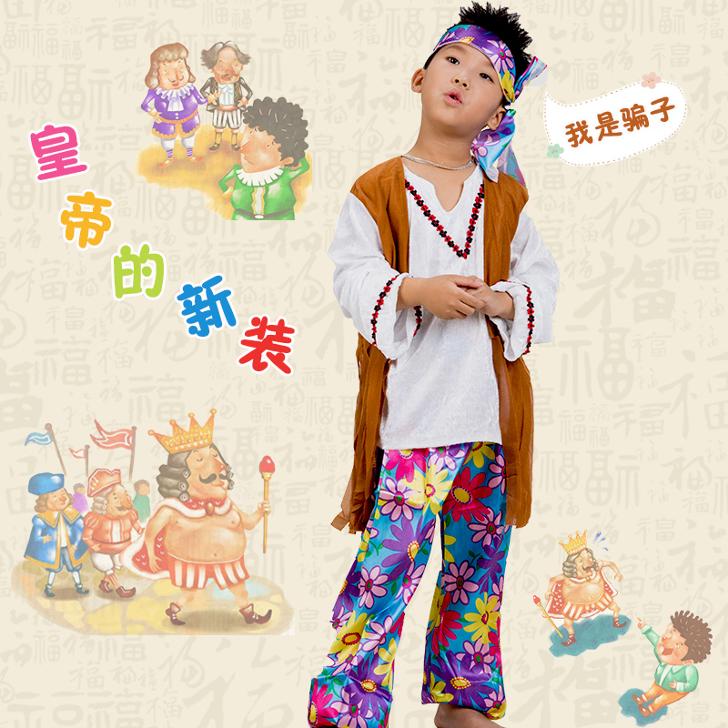 Man cheung cos children's day masquerade costumes primary school teaching cheats clothing emperor's new clothes clothes
