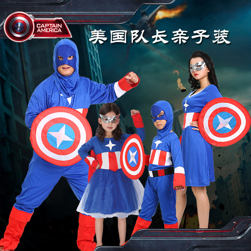 Man cheung cos masquerade halloween costume adult children's clothing performance clothing parenting soldier captain america