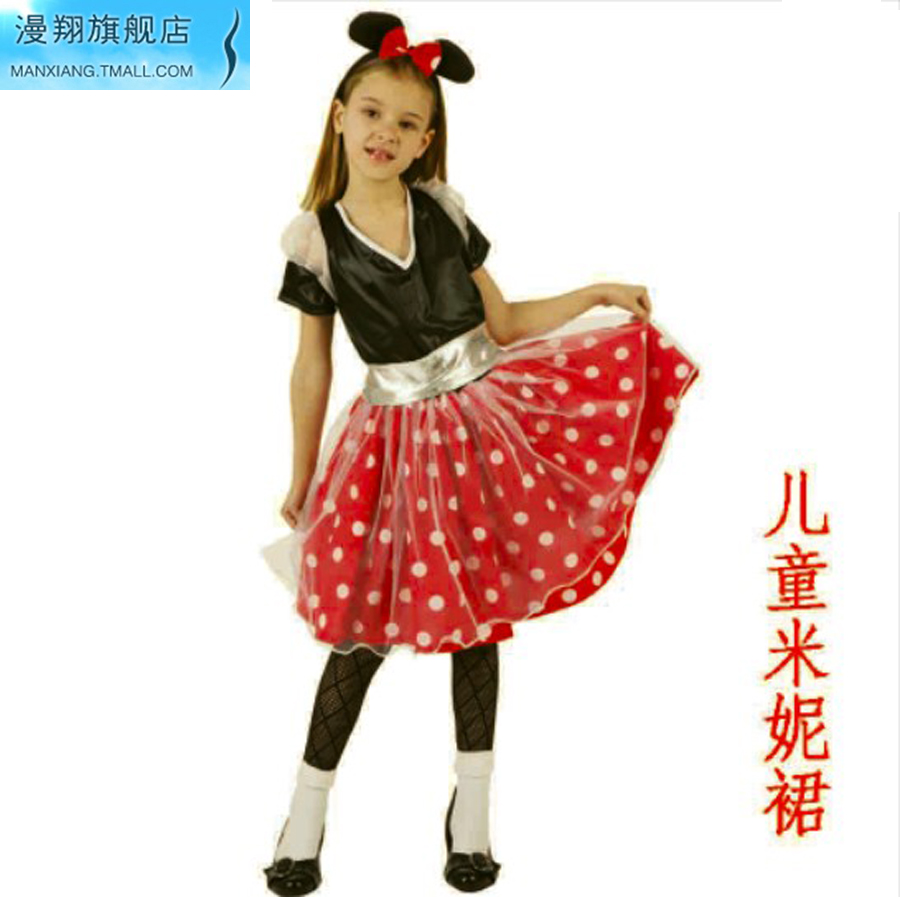 Man cheung cos shipping children's day masquerade costumes school performance clothing cute minnie skirt