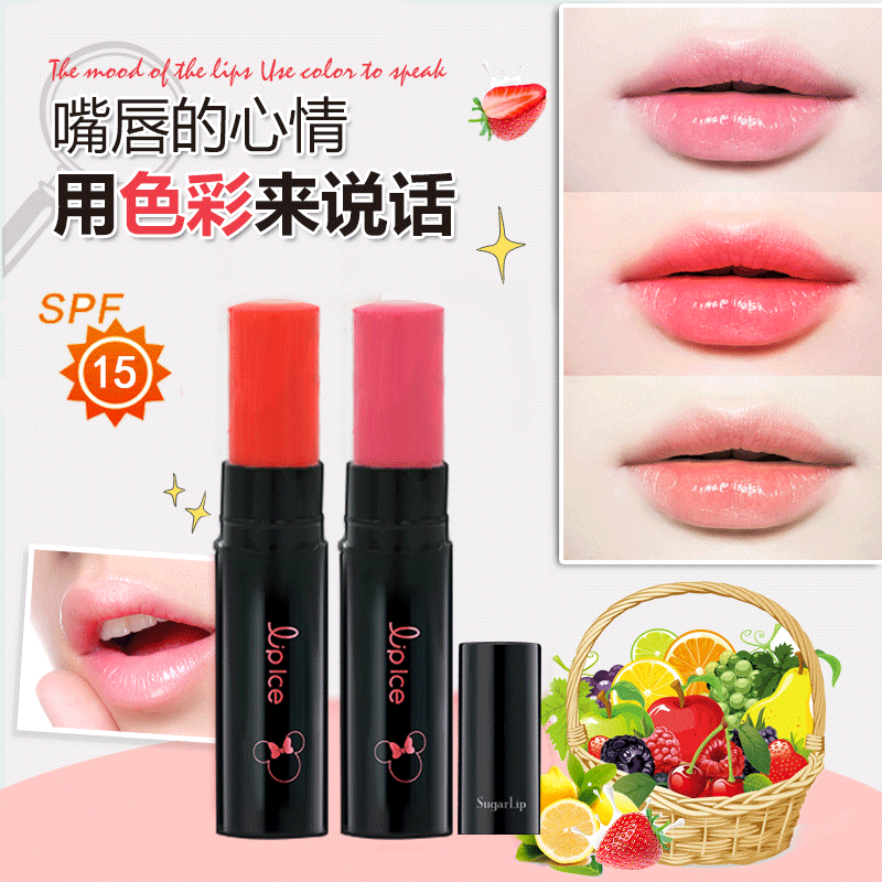Man sau lei dunshi fruit punch lip balm colorless natural fruit flavored lip balm moisturizing dilute the lip replenishment female