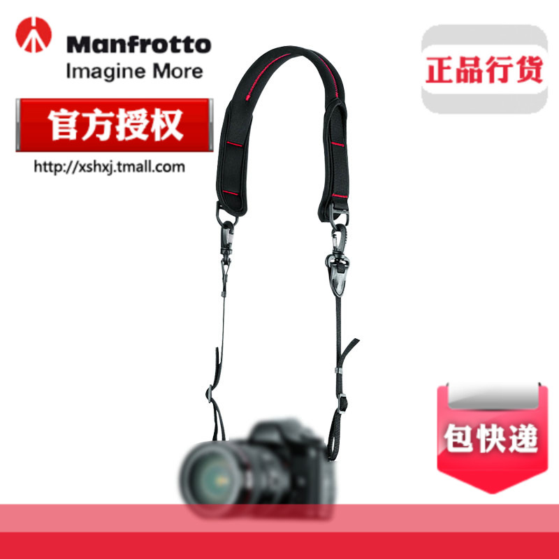 Manfrotto mb pl-c-strap camera universal slr camera strap with a single micro