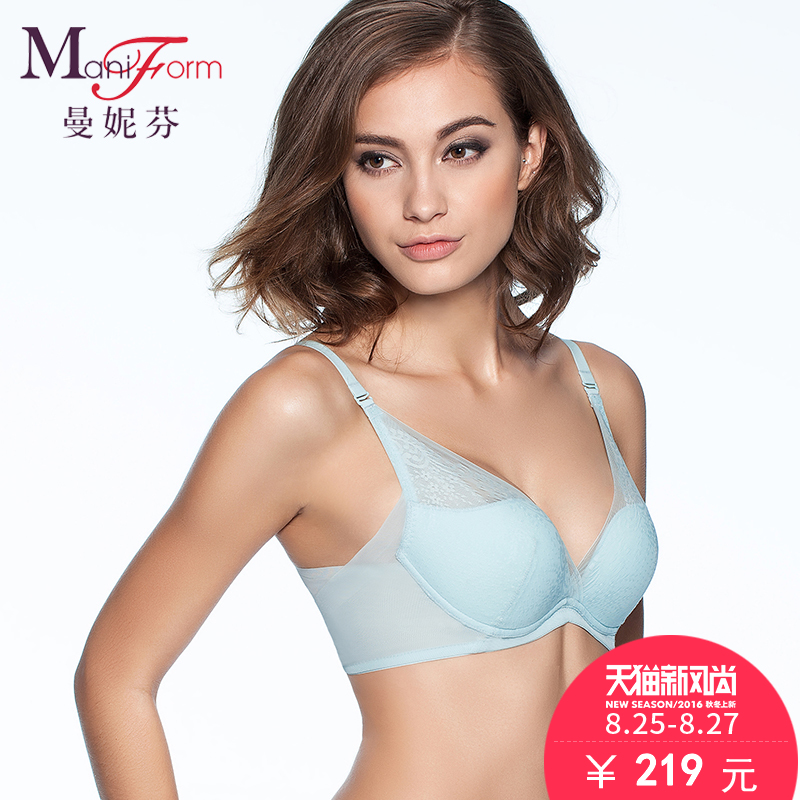 7044fc1eae Get Quotations · Maniform comfortable breathable long triangle comfortable  and lightweight tito gather seamless sexy female underwear bra