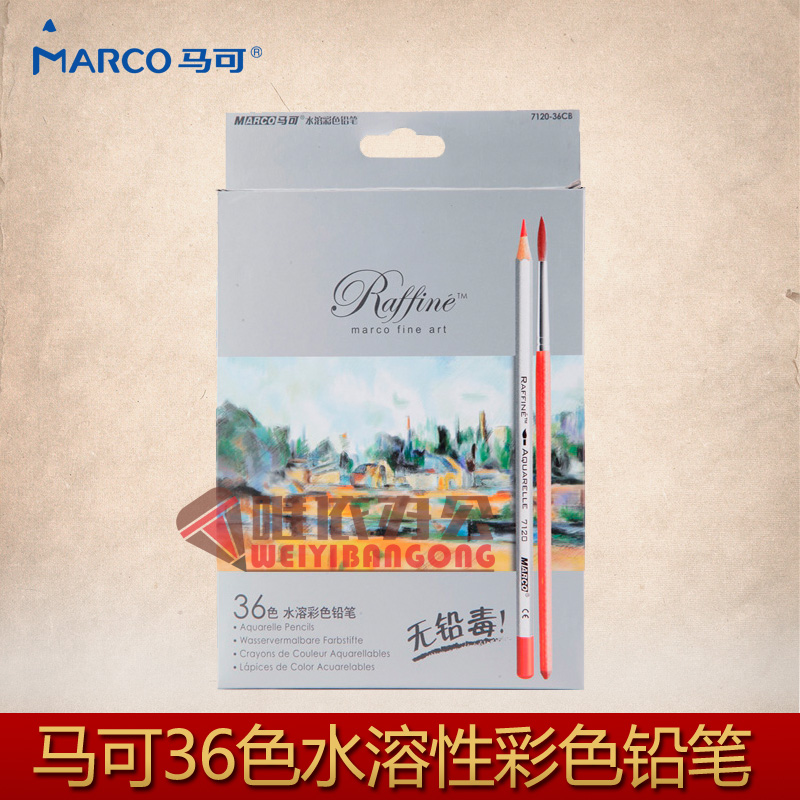 China Marco Colored Pencils, China Marco Colored Pencils Shopping ...