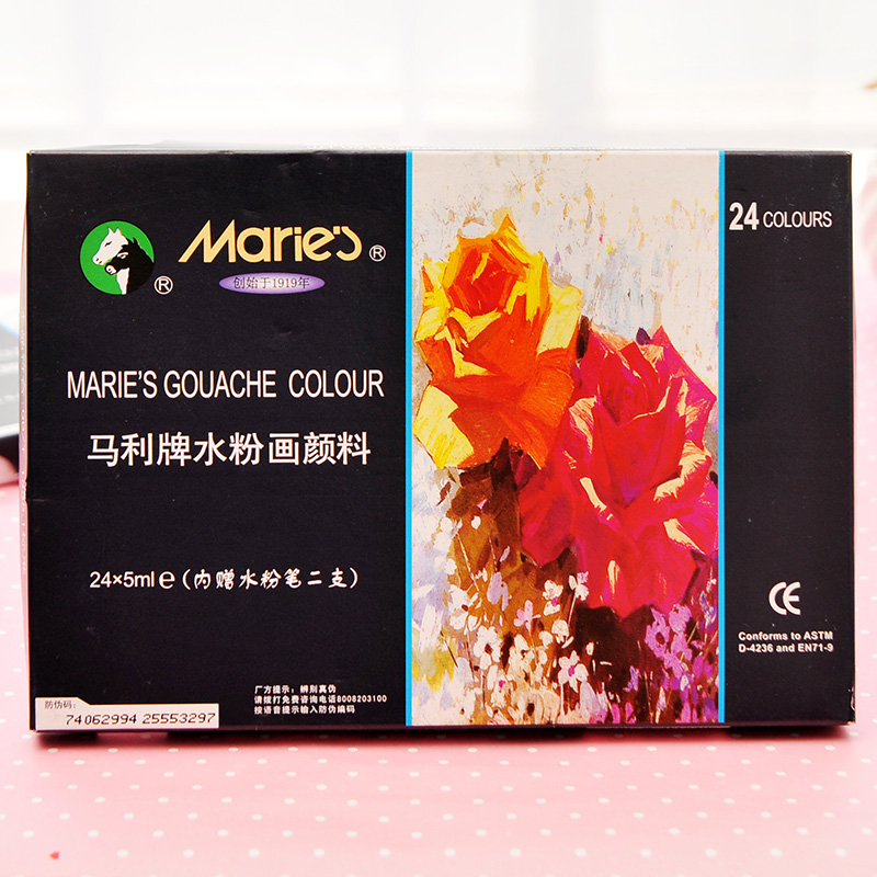 Marley brand gouache paint 24 colors * 2 ml sent two water chalk gouache marley marley color material