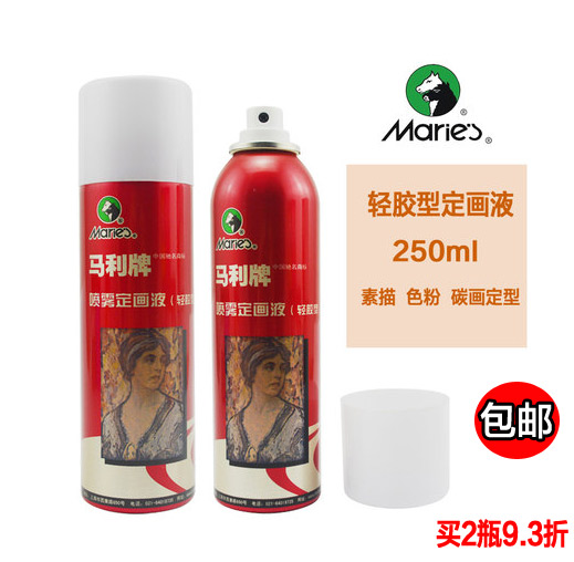 Marley brand spray painting was given c31250 light plastic type ml toner fixative sketch was given painting