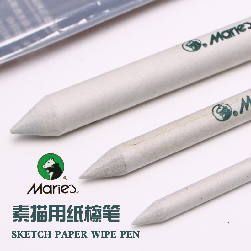 Marley marley xuan paper erasable pen sketch pen and paper sketch paper erase marker pen and paper pencil sketch paper erase marker pen erasable pen 3 Dress