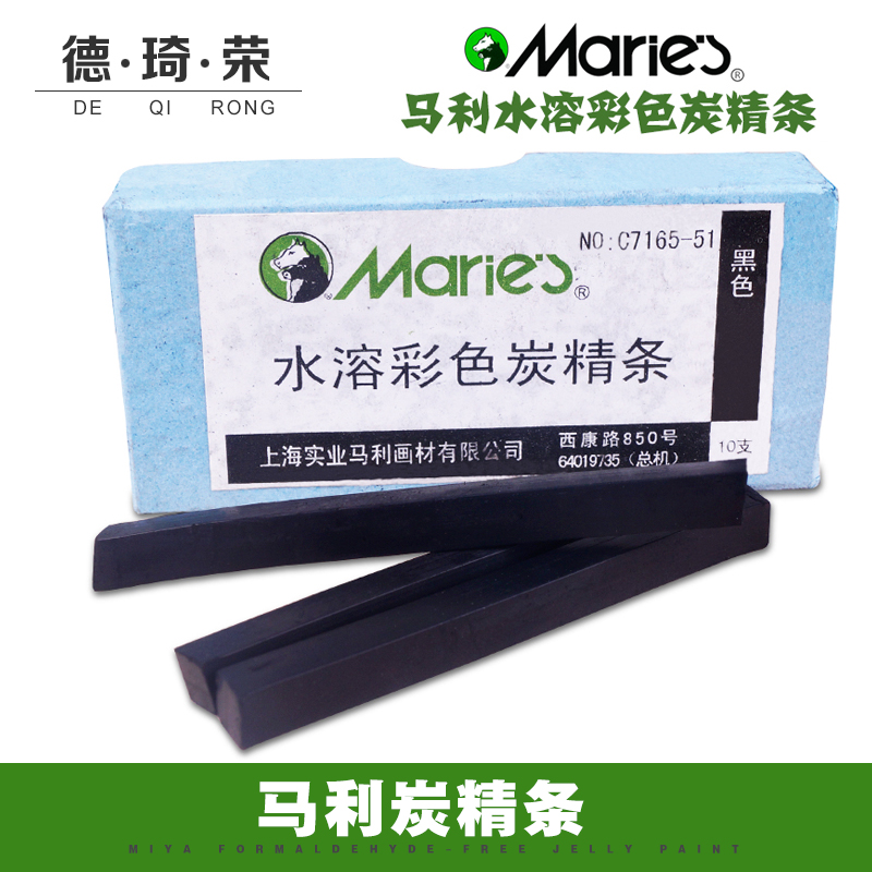 Marley soluble graphite strip color graphite 250æ¡black C7165-51 freehand sketch charcoal graphite strip