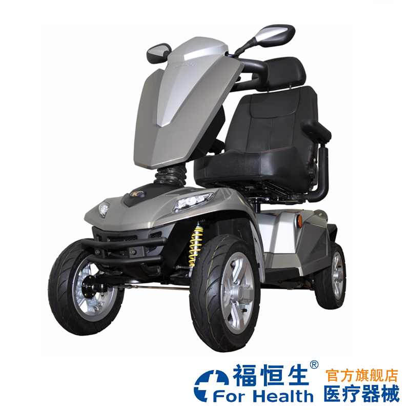 Martha imported from taiwan kymco-maxer electric scooter four elderly electric scooter