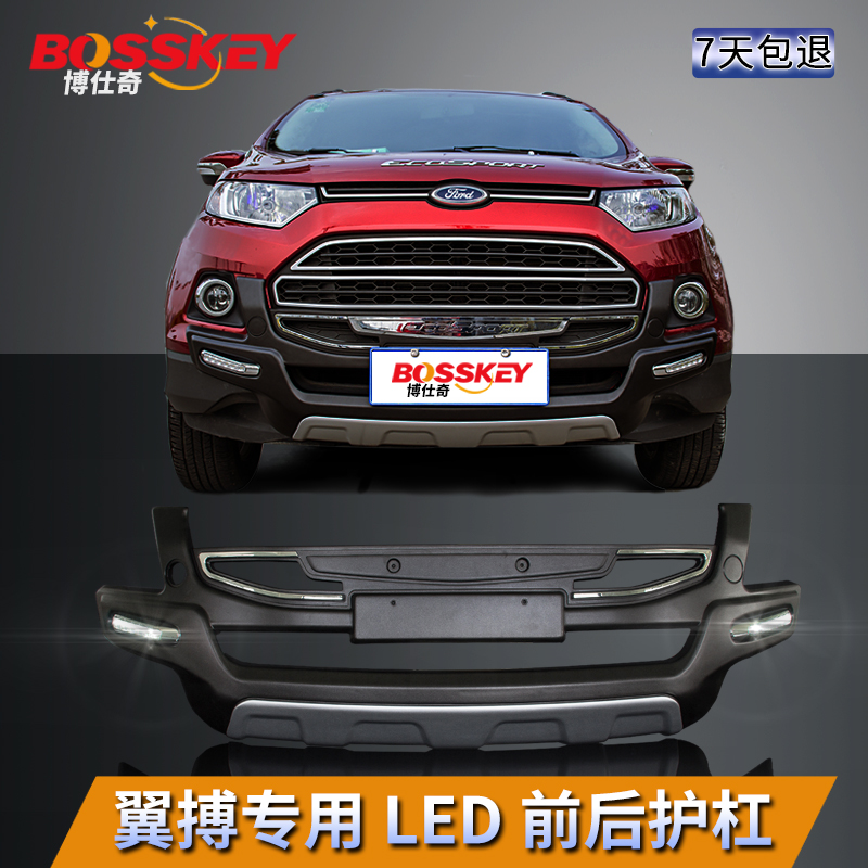 Martial law rich dedicated ford wing wing bo bo with lights front and rear protection bars front and rear bumper guards surrounded wing stroke modification of the original