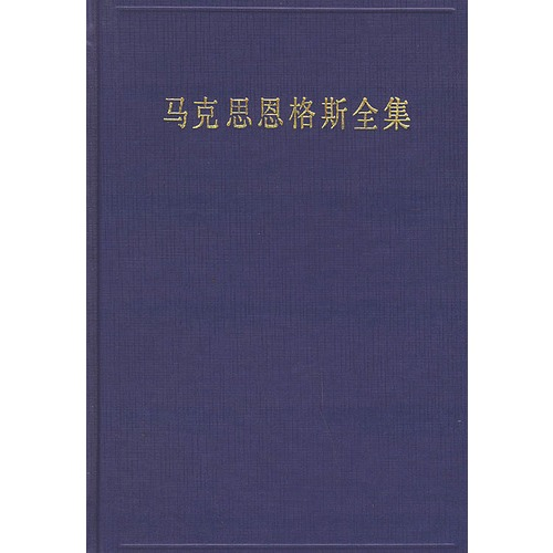 Marx and engels collected works (volume 12th) (March 1953-1853 1 February)/communist party in