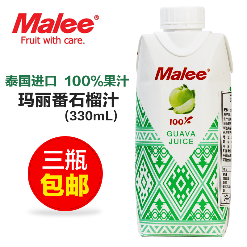 Mary thailand imported/330ml bottled imported guava juice fruit juice beverage malee
