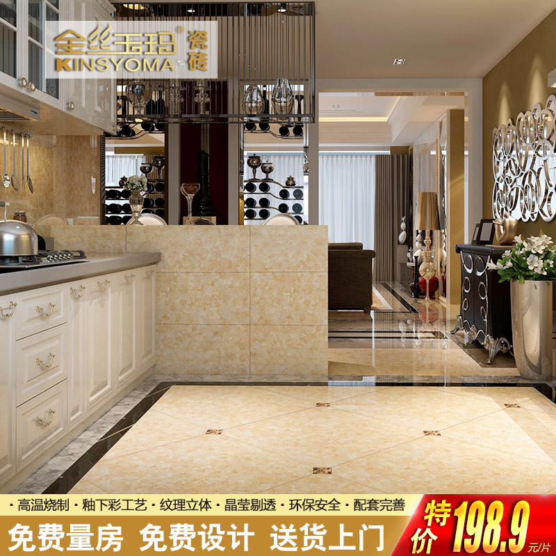 Mary watkins jade tile ceramic stone tiles living room dining room floor tiles slip resistant tiles wall tiles 800x800