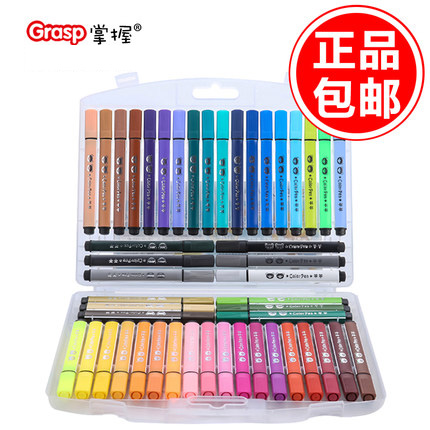 Master watercolor pen 24 color 36 color 48 colors can be washed children nontoxic large capacity triangle grip brush gift Box
