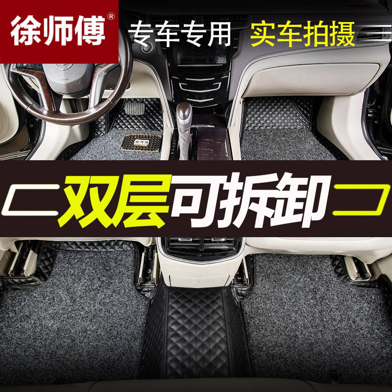 Master xu footpads land rover range rover sport administrative version dedicated wholly surrounded by ottomans road tiger sports version lengthened footpads