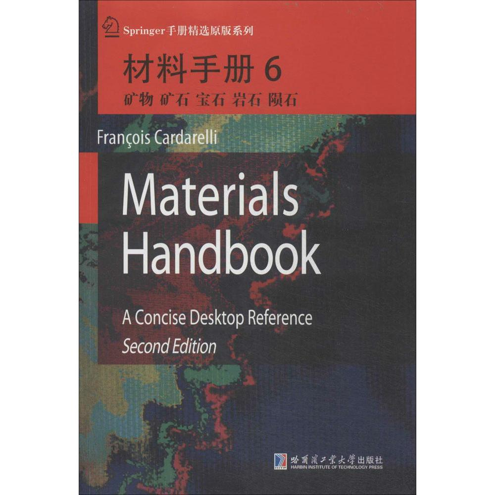 Materials handbook selling books genuine book
