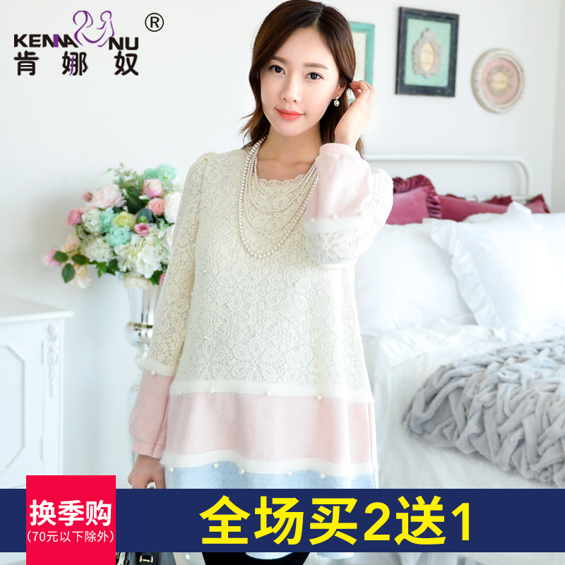 Maternity autumn 2016 korean version of pregnant women skirt pregnant women dress new autumn korean pregnant women pregnant autumn coat