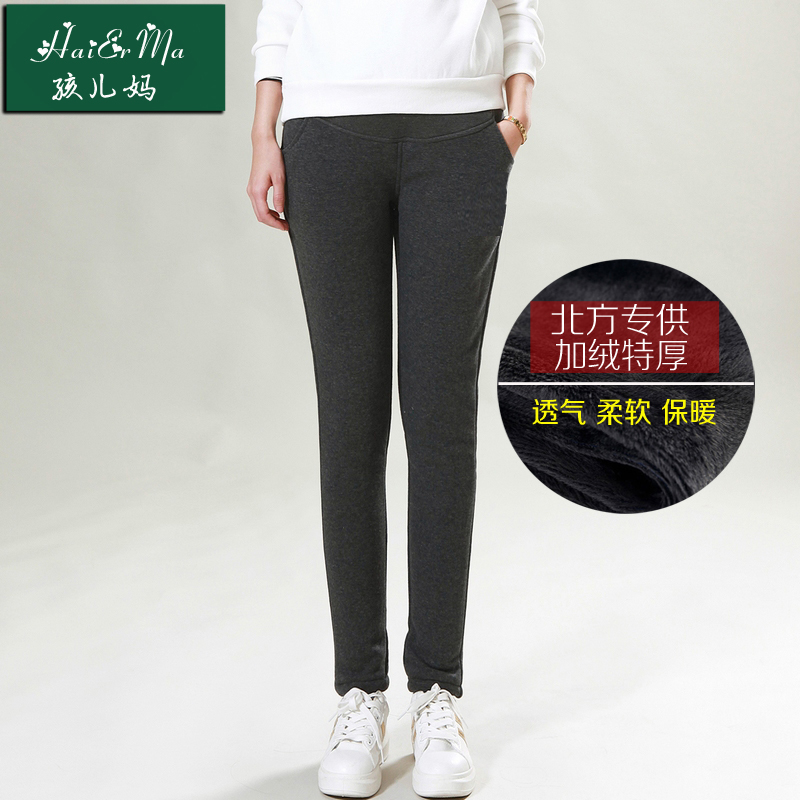 b08ae2b323846 Get Quotations · Maternity winter fashion pregnant women pants winter  trousers warm leggings plus thick velvet trousers care of