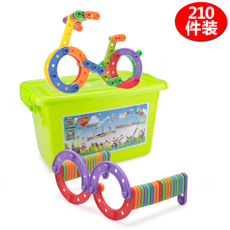 Matinal nursery baby early childhood intellectual enlightenment fight inserted plastic toys for children puzzle assembling building blocks