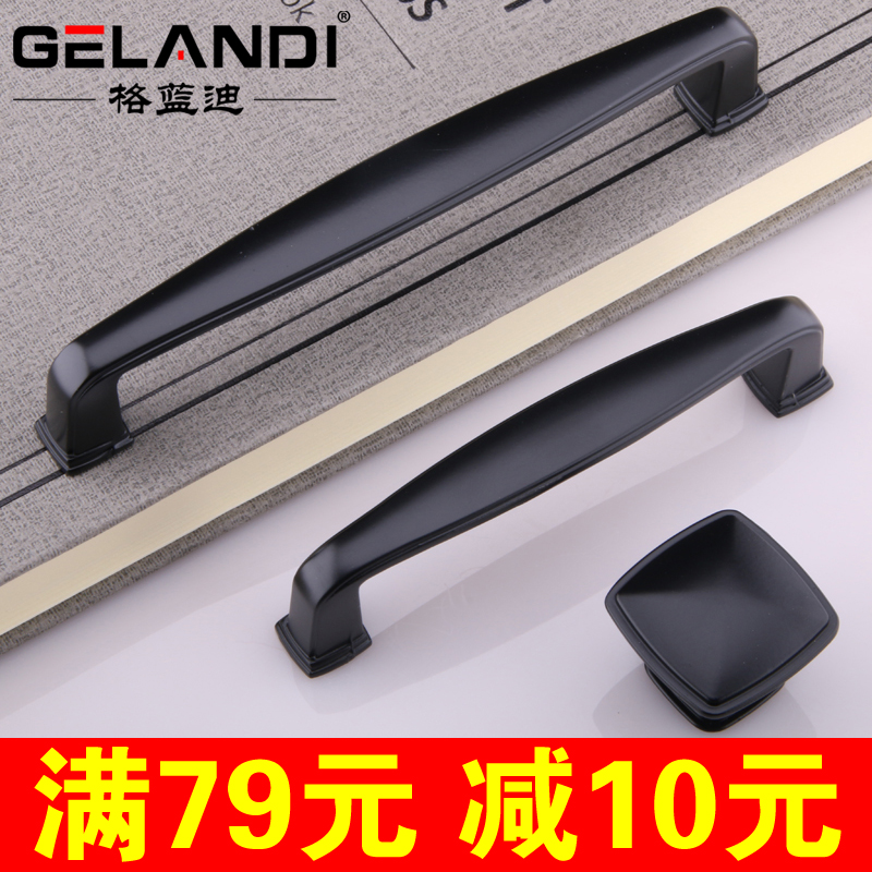 China Black Pull Handles, China Black Pull Handles Shopping Guide at ...