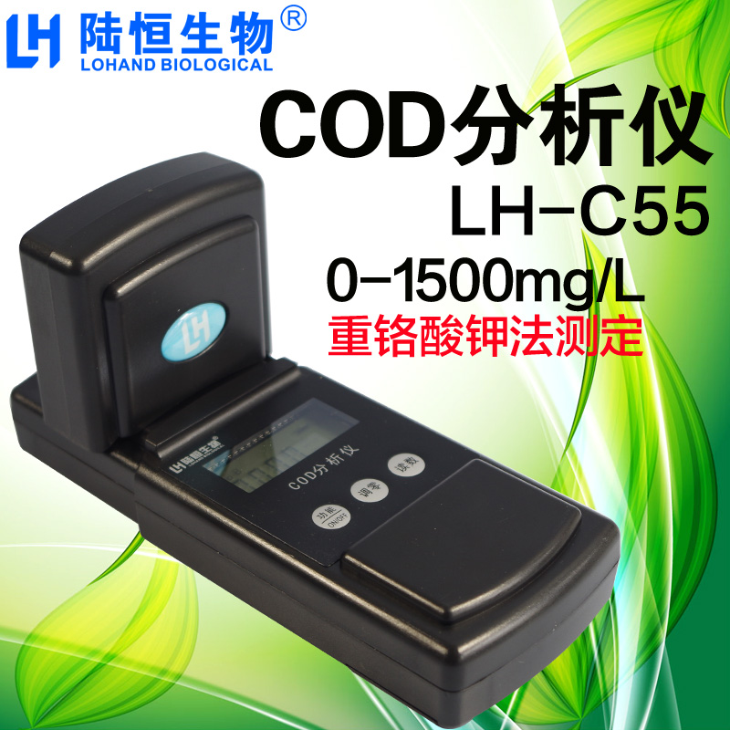 陆恒生matter cod analyzer colorimeters chemical oxygen oxygen organges cod digestion is detected Meter