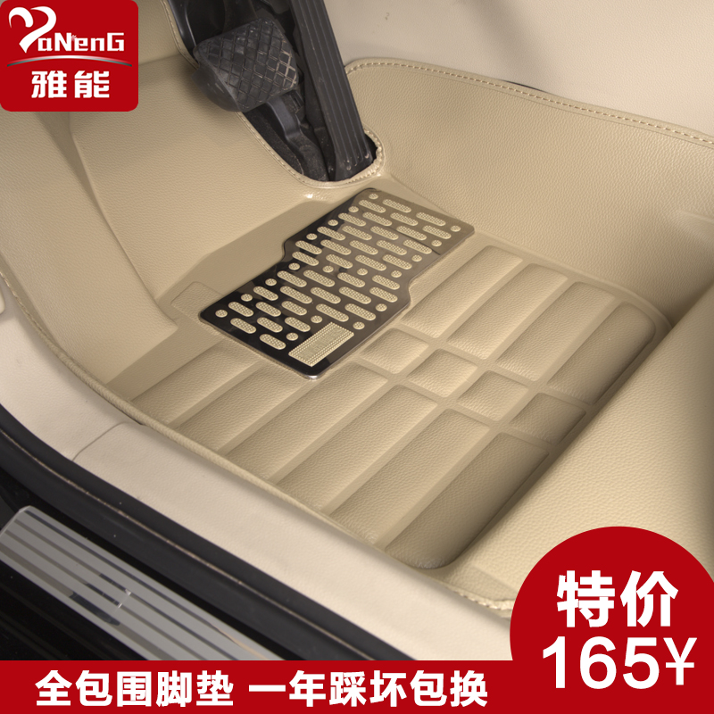 Maxplan car mats dedicated mg mg gt gs sharp line/mg3/mg5/mg6/mg7 modified New decorative