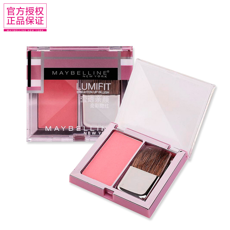 China Best Pink Blush, China Best Pink Blush Shopping Guide at ...
