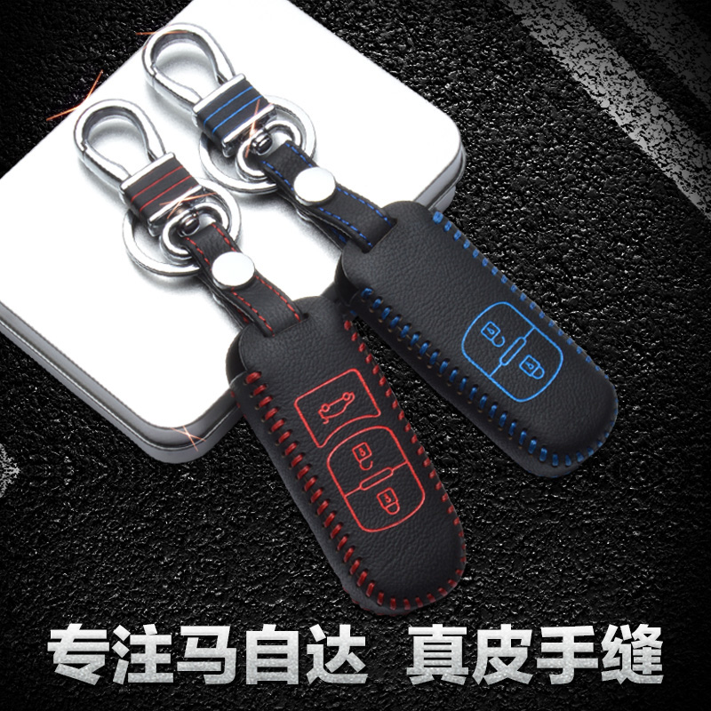 China Mazda Key Battery China Mazda Key Battery Shopping Guide At