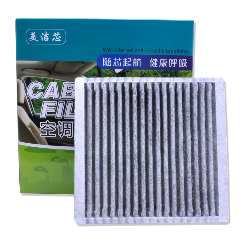 Mazda 8 m8 import lincoln mkx explorers sharp boundary love tiger air filter air filter filter filter grid pm2.5