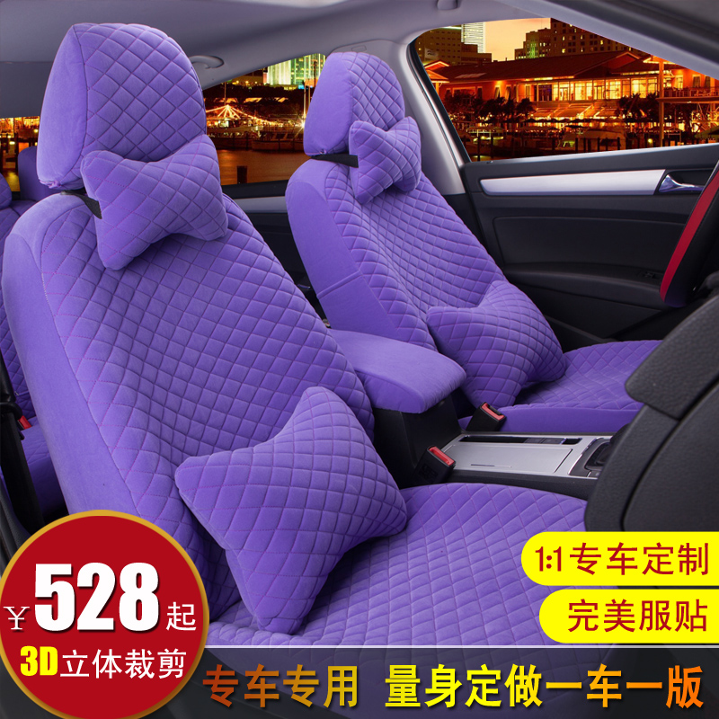 Mazda cx-5 angkesaila horse 2 horses 3 star cheng rui wing car seat cover seat cover seat cover special custom seat covers the whole package