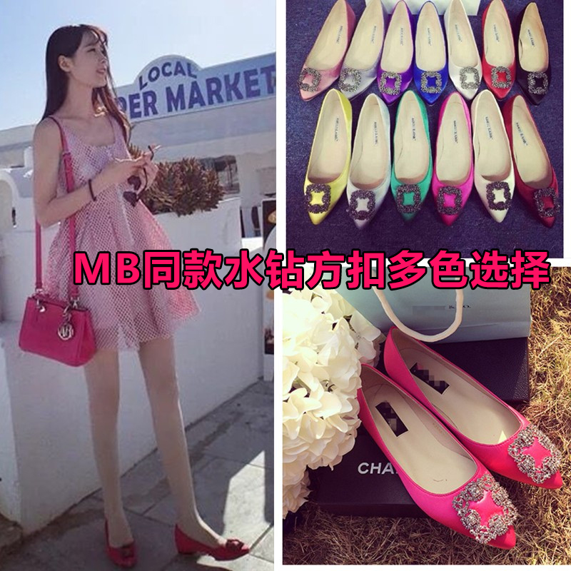 Mb miu'sinstruction fen 2016 spring models in europe and america flat shoes comfortable flat shoes singles pointed flat shoes with diamond square buckle satin shoes