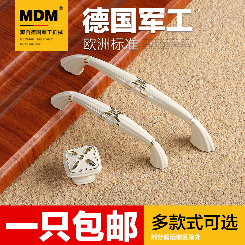 Mdm european ivory white wardrobe door handle european cabinet handle door handle modern minimalist cabinet drawer cabinets son