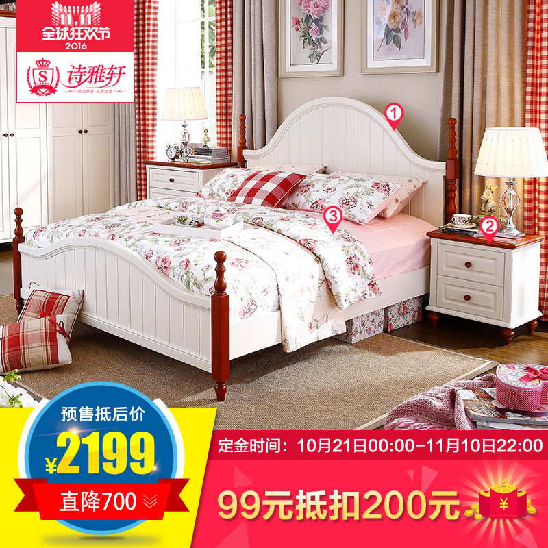 Mediterranean bed + bedside cabinet + mattress combo combination of three american country bedroom furniture sets b201