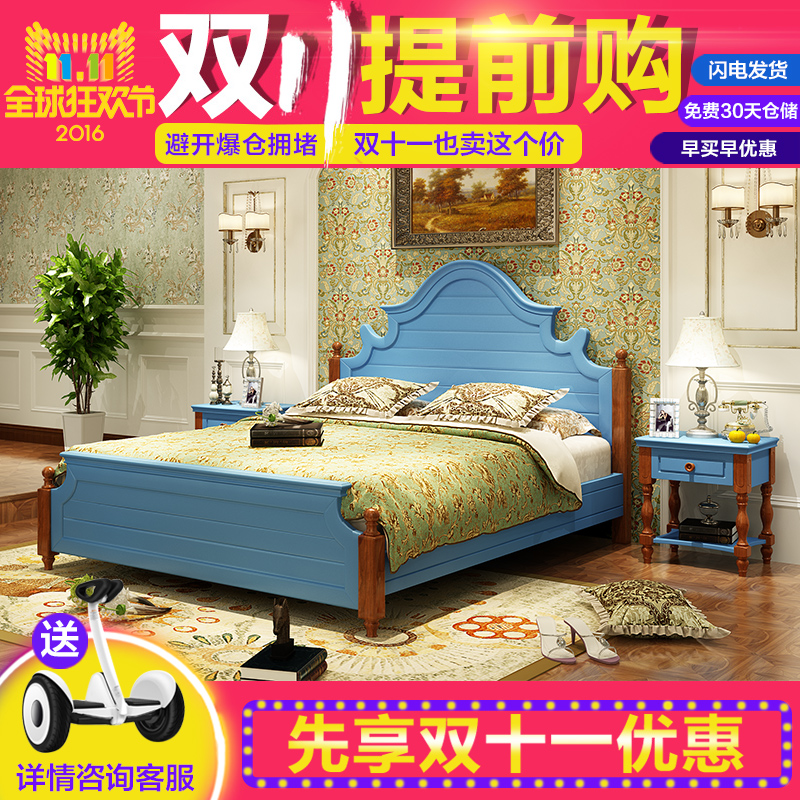 Mediterranean style american furniture continental bed garden bed wood bed double bed princess bed 1.51.8 m double bed category
