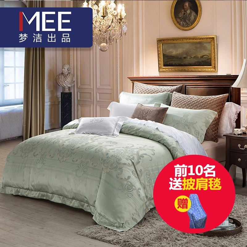 Mee meng jie textile flagship store european jacquard bedding a family of four linen quilt supplies m hyde park