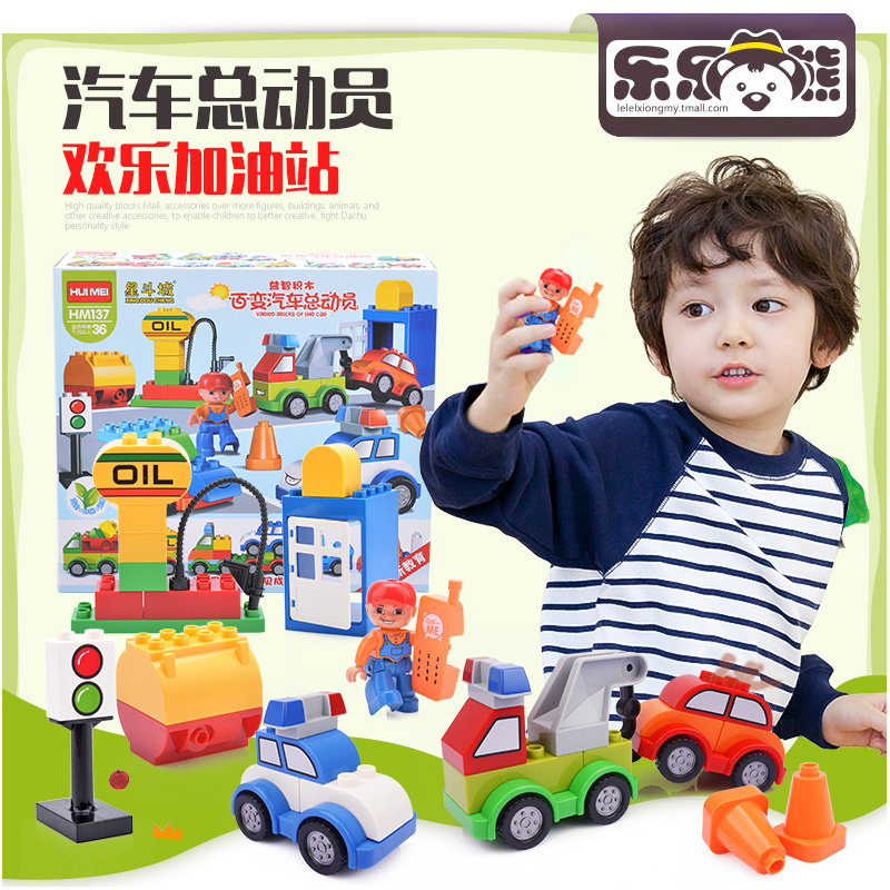Megumi large particles assembled puzzle fight inserted plastic toy building blocks for children variety 1-3-6 steam car under the age of four to five years old