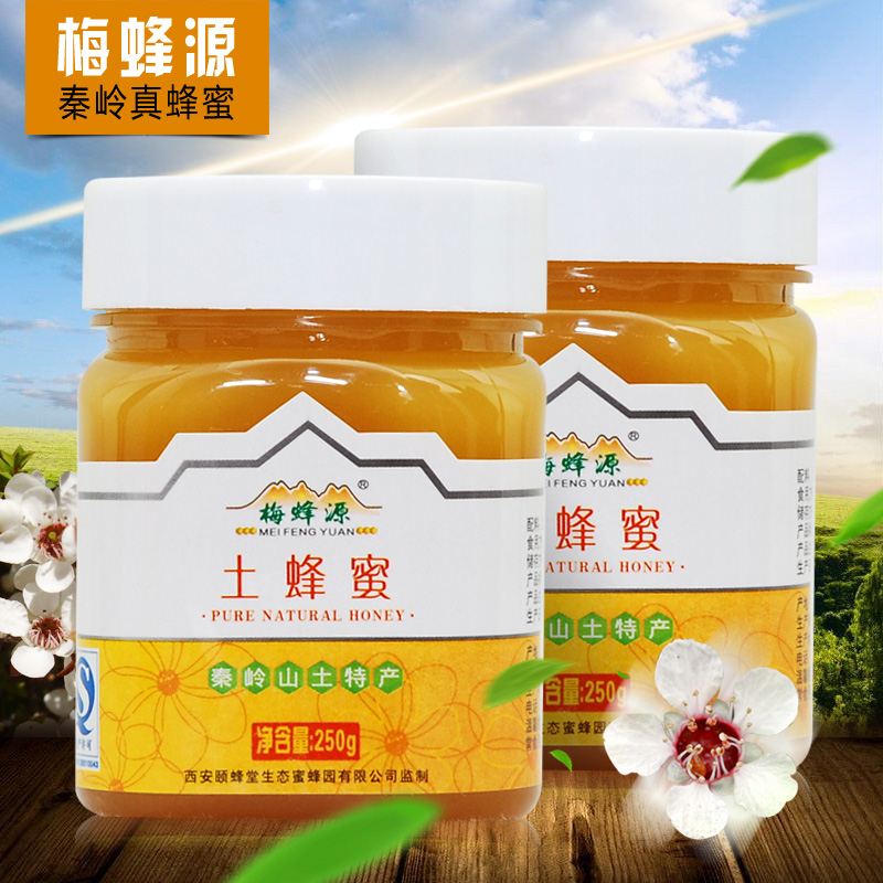 Mei source bee bee old farm soil honey qinling mountains wild honey natural raw honey crystallized honey 250g * 2 Bottle