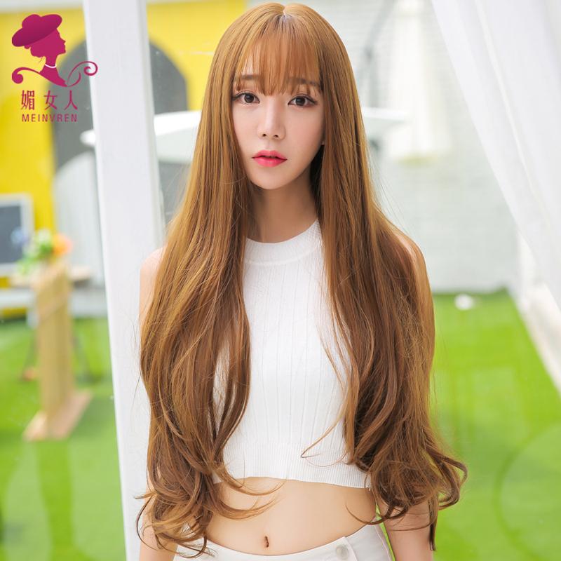 Buy Mei Woman Wig Female Long Hair Korean Version Of The